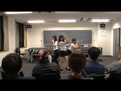 Produce101 FingerTips cover dance by PALAN