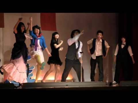 """CHS Festival HR34 Presents """"Over The Waves"""""""