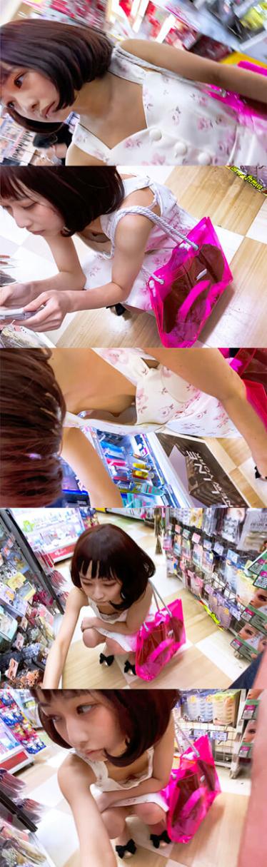 【浮ブラ】買い物中のロリっ子たちの浮ブラ胸ちらを小型カメラで隠し撮り