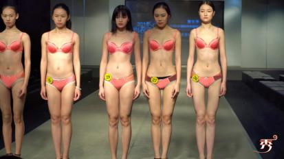 青春靓丽 2018深圳内衣展內衣超模选秀武汉站02