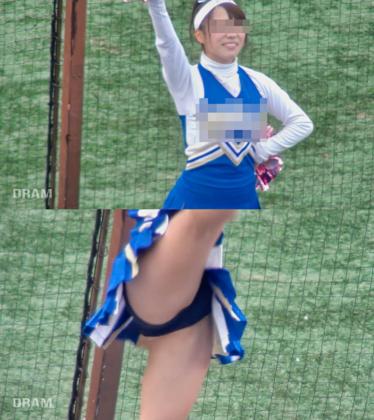 Cheer61
