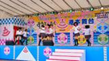 K-NEXTアイドル「ハッピーラッキースッキー」博多どんたく2014 港本舞台