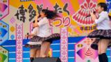 K-NEXTアイドル「たまゆら青春DAYS」博多どんたく2014 港本舞台