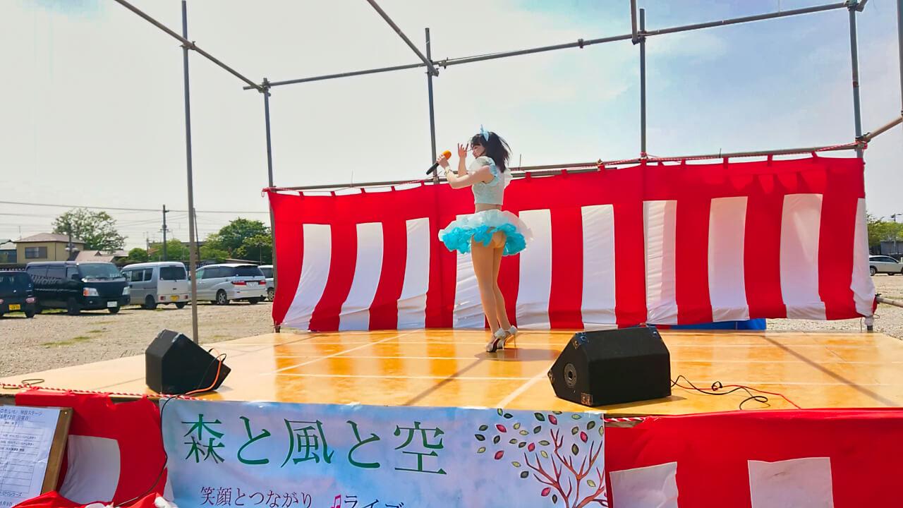 2019/5/12/空川芽衣(八街)