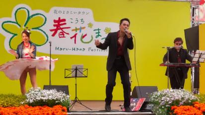 2017-05-04 こうち春花まつり Sally's★Bar Band(サリーズバーバンド)