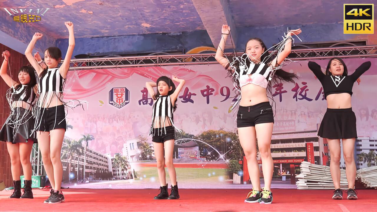 高中辣妹熱舞1(4K HDR)@雄女校慶園遊會[無限HD] 🏆