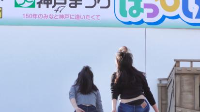 神戸市立神港・神港橘高等学校ダンス部 【Girls Hip Hop】