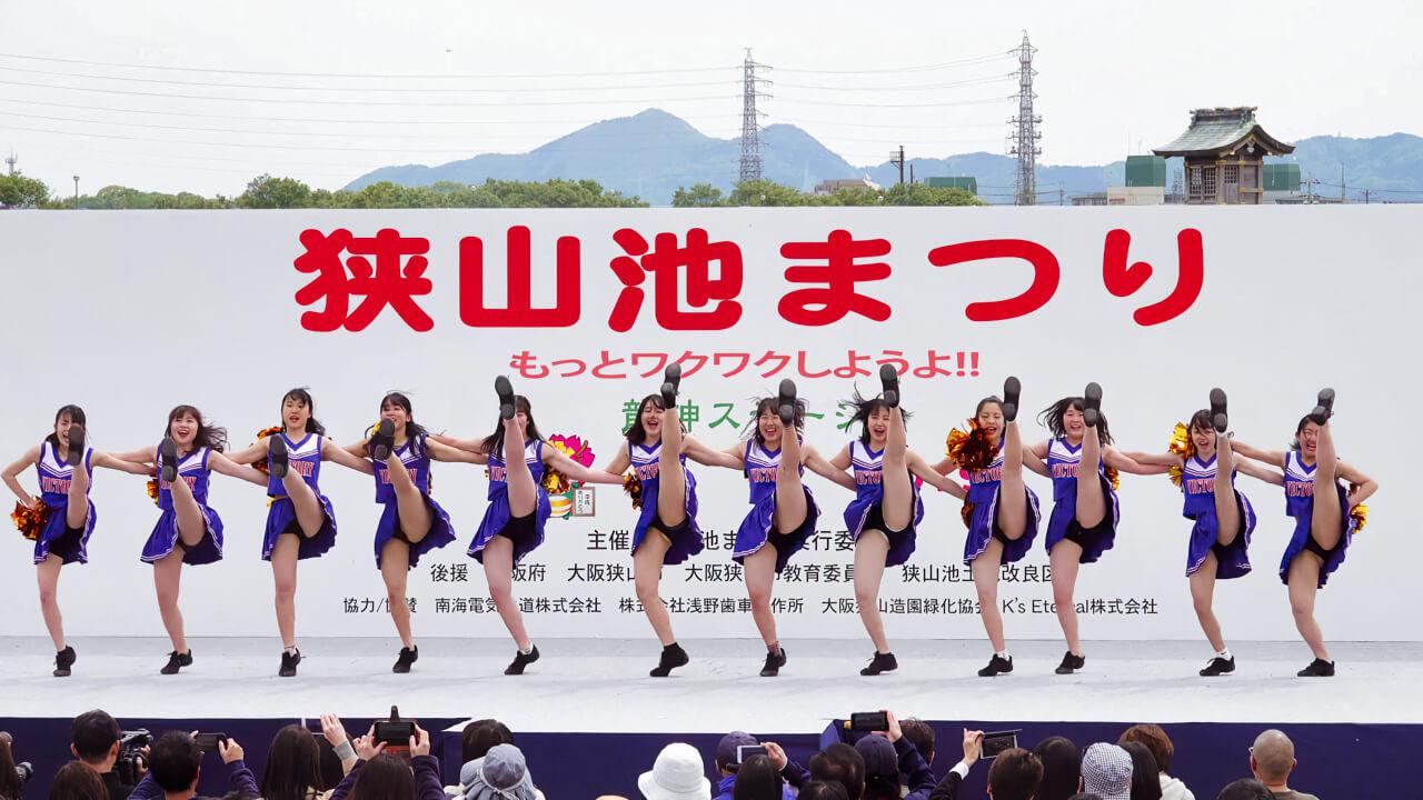 大阪府立狭山高校・ダンス部『狭山池まつり 龍神ステージ』チアダンス