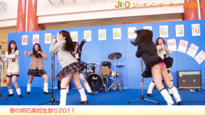 春の明石高校生祭り2011「道端ハッピーセット」 jiotv