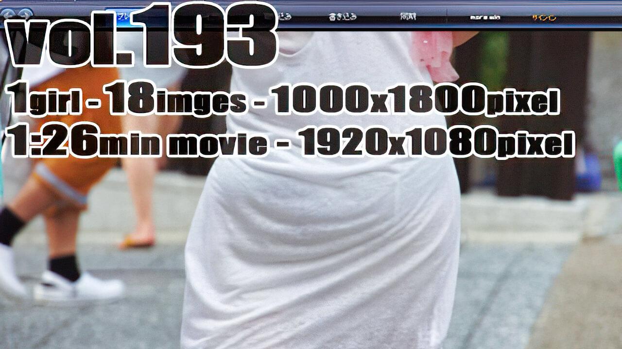 vol193-透けP奥様 (画像+動画)