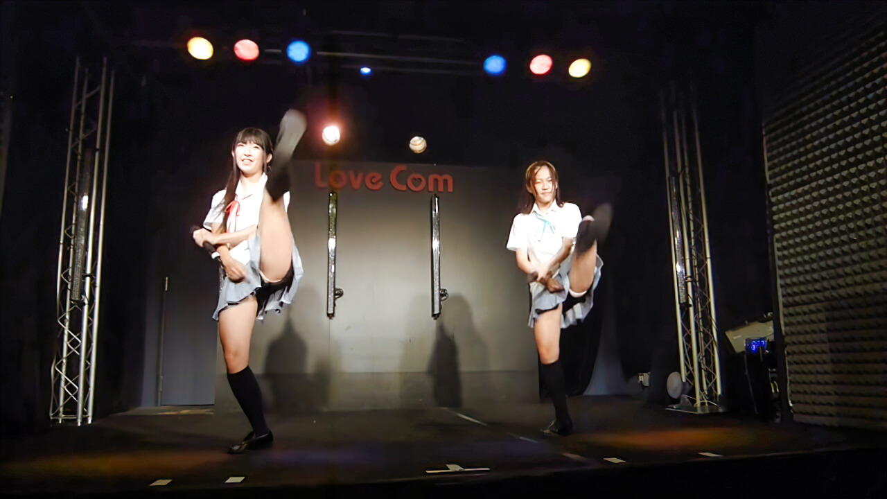 Nep She☆Stasr けいおん部「Don't say lazy」