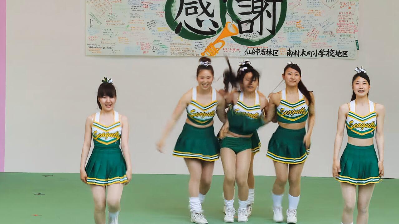 Cheerleading神戸まつり2012神戸学院大学チアリーダーSEAGULLS.