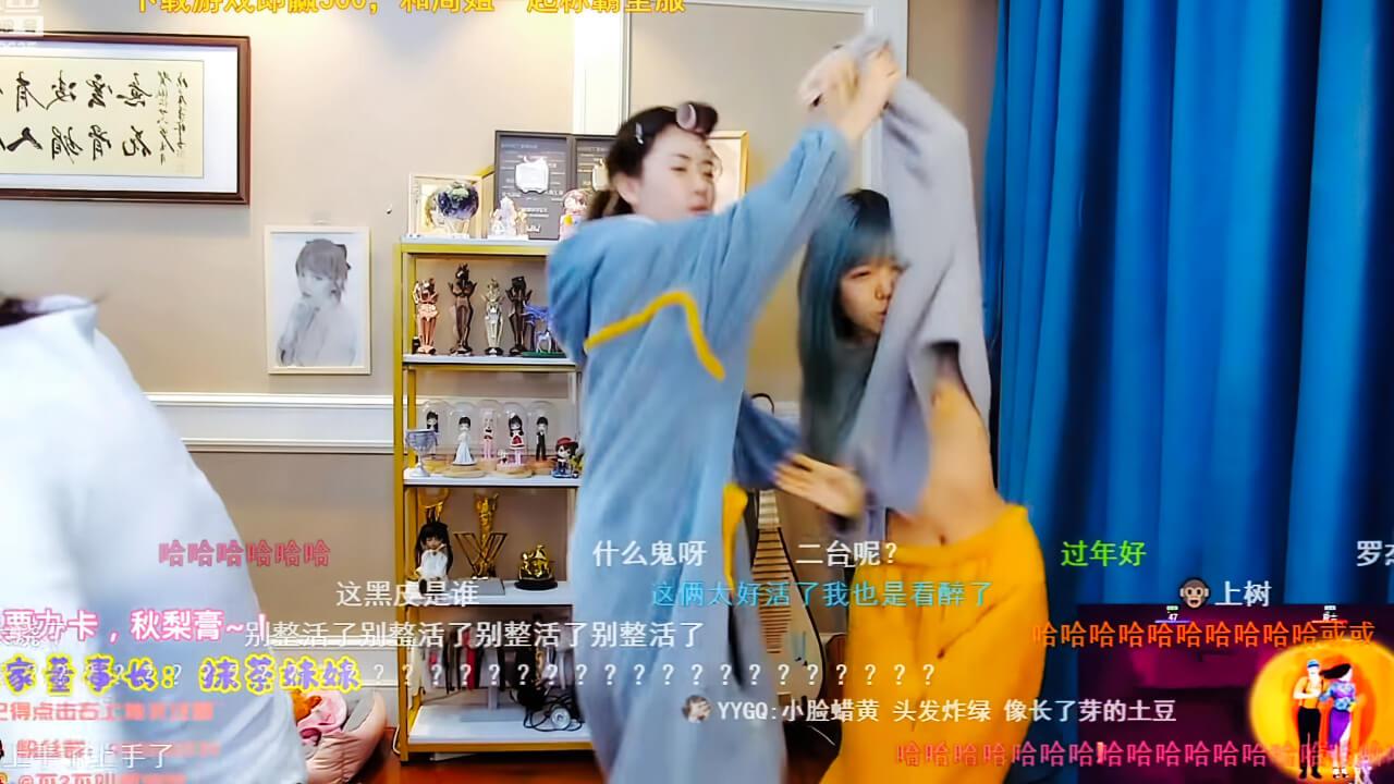 2020-12-09骆歆周淑怡一起跳舞 动作过大 漏点